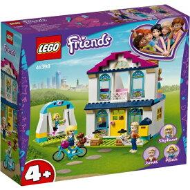 レゴジャパン LEGO 41398 ステファニーのハッピーハウス