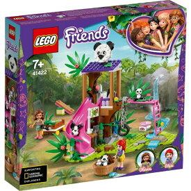 レゴジャパン LEGO 41422 パンダのジャングルツリーハウス