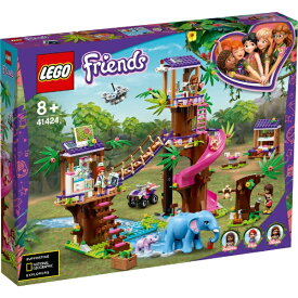 レゴジャパン LEGO 41424 フレンズのジャングルレスキュー基地