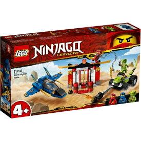 レゴジャパン LEGO 71703 ジェイのストーム・ファイター