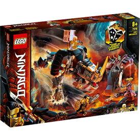 レゴジャパン LEGO 71719 ゼンのライノクリーチャー
