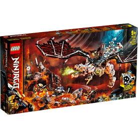 レゴジャパン LEGO 71721 魔界のスカル・ドラゴン: グリフブリンガー
