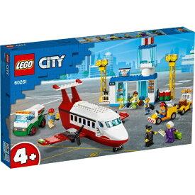レゴジャパン LEGO 60261 セントラル空港