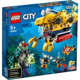 レゴジャパン LEGO 60264 海の探検隊 海底探査潜水艦