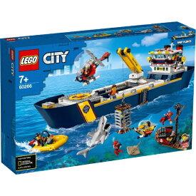 レゴジャパン LEGO 60266 海の探検隊 海底探査船