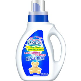 NSファーファ・ジャパン NS FaFa Japan FaFa(ファーファ)液体洗剤 ベビーフローラル 本体(900ml)