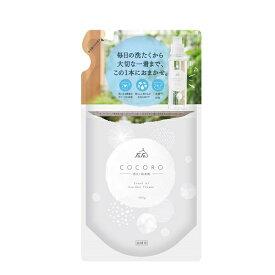 NSファーファ・ジャパン NS FaFa Japan FaFa(ファーファ) ココロ 洗たく用洗剤 つめかえ用(480g )