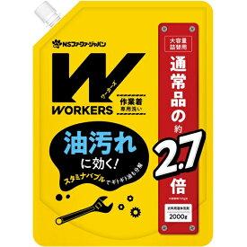 NSファーファ・ジャパン NS FaFa Japan WORKERS 作業着液体洗剤 つめかえ用(2000g)