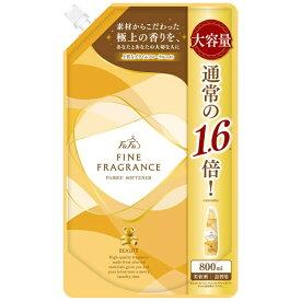 NSファーファ・ジャパン NS FaFa Japan FaFa(ファーファ) ファインフレグランス ボーテ 800ml つめかえ用(800ml)
