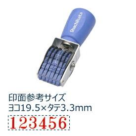 シヤチハタ Shachihata 回転ゴム印 欧文6連 5号 明朝体 CF-65M
