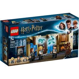 レゴジャパン LEGO 75966 ホグワーツ 必要の部屋
