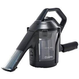 シリウス SIRIUS 水洗いクリーナーヘッド 「switle スイトル」 SWT-JT500-K ブラック[SWTJT500K 掃除機]
