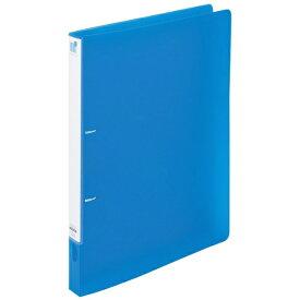 リヒトラブ リングフアイル スマートスリム ブルー F7005-8