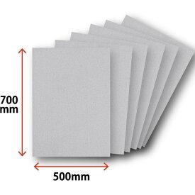 呉竹 Kuretake 大きくかける水書き用紙500×700mm 6枚入 KN37-56