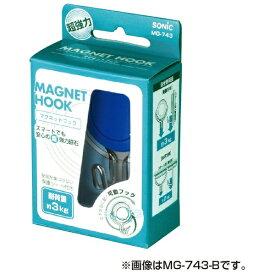 ソニック sonic 超強力マグネットフック3kgタイプ白 MG-743-W