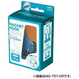 ソニック sonic 超強力マグネットフック7kgタイプ白 MG-757-W