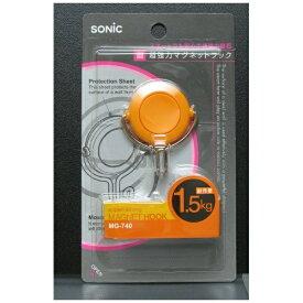 ソニック sonic 超強力マグネットフック1.5kgブリスター橙 MG-740-OR
