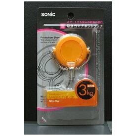 ソニック sonic 超強力マグネットフック3kgブリスター橙 MG-752-OR