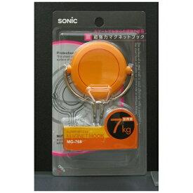ソニック sonic 超強力マグネットフック7kgブリスター橙 MG-768-OR