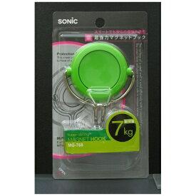 ソニック sonic 超強力マグネットフック7kgブリスター緑 MG-768-G