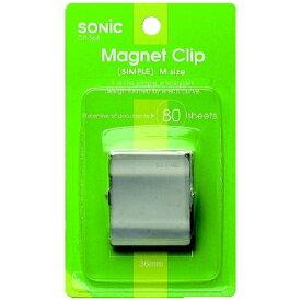ソニック sonic マグネットクリップ[シンプル]Mブリスター CP-364