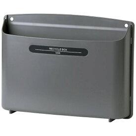 ソニック sonic リサイクルボックス2kgタイプ黒 MP-693-D