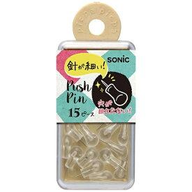 ソニック sonic ピクパ・デコ針が細い画鋲透明 PA-8247