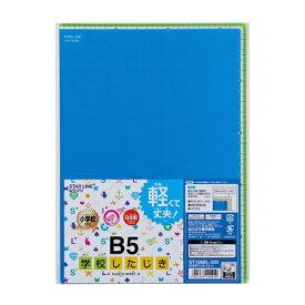 クツワ KUTSUWA B5学校下じき(ブルー) ST106BL