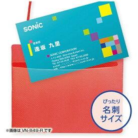 ソニック sonic カラーイベント吊下げ名札名刺サイズ50枚入赤 VN-849-R