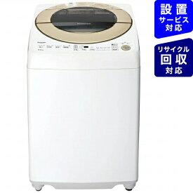 シャープ SHARP 全自動洗濯機 ゴールド系 ES-GV9E-N [洗濯9.0kg /乾燥機能無 /上開き]