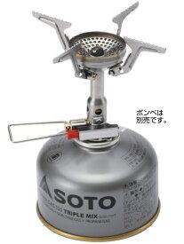 新富士バーナー Shinfuji Burner SOTO アミカス SOD-320