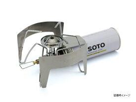 新富士バーナー Shinfuji Burner SOTO レギュレーターストーブ専用ウインドスクリーン ST-3101