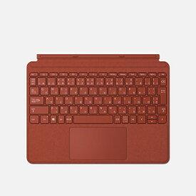 マイクロソフト Microsoft Surfaceタイプカバー[ポピーレッド/2020年]KCS-00102[サーフェスgo カバー 純正 キーボード]
