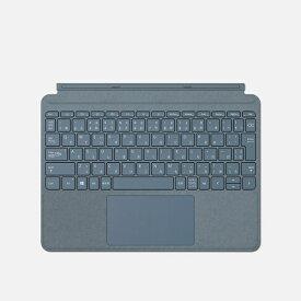 マイクロソフト Microsoft Surfaceタイプカバー[アイスブルー/2020年]KCS-00123[サーフェスgo カバー 純正 キーボード]