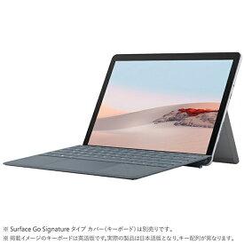 マイクロソフト Microsoft Surface Go2[SSD 128GB/メモリ 8GB/Intel Pentium/プラチナ/2020年]STQ-00012Windowsタブレット[サーフェスgo タブレット 本体 10インチ]
