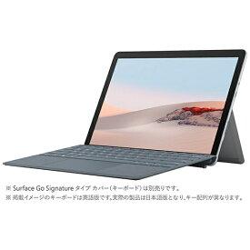 マイクロソフト Microsoft Surface Go2【LTE対応】[LTE Core m3/SSD 128GB/メモリ 8GB/プラチナ/2020年]TFZ-00011Windowsタブレット[サーフェスgo タブレット 本体 10インチ]