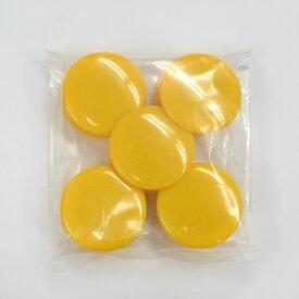 マグエックス MagX カラーボタン40黄10P