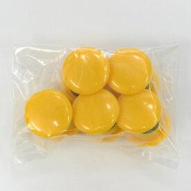 マグエックス MagX カラーボタン20黄10P