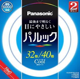 パナソニック Panasonic パルック蛍光灯 丸形・スタータ形(2本入)クール色 FCL32.40ECW/XF2/2K [昼光色]