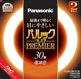 パナソニック Panasonic パルック蛍光灯 FCL30EL28HF2C2K [電球色]