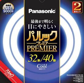 パナソニック Panasonic パルック蛍光灯 FCL3240ECWHF2C2K [昼光色]