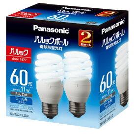 パナソニック Panasonic パルックボール D形 E26口金 電球60形タイプ 2個入り クール色 EFD15ED/11EF2/2T