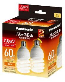 パナソニック Panasonic パルックボール D形 E17口金 電球60形タイプ 2個入り 電球色 EFD15EL/11E/E17F2/2T