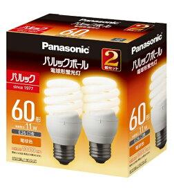 パナソニック Panasonic パルックボール D形 E26口金 電球60形タイプ 2個入り EFD15EL/11EF2/2T