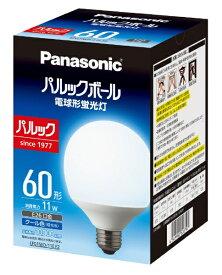パナソニック Panasonic パルックボール G形 E26口金 電球60形タイプ クール色 EFG15ED/11EF2