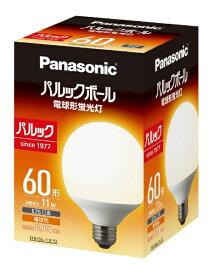 パナソニック Panasonic パルックボール G形 E26口金 電球60形タイプ 電球色 EFG15EL/11EF2