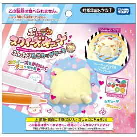 タカラトミー TAKARA TOMY ぷにデコスクイーズキュート ふんわりねこカップケーキ
