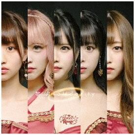 ダイキサウンド Daiki sound Jewel☆Rouge/ 黎明solidarity A-Type【CD】