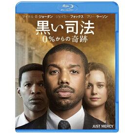 ワーナー ブラザース 黒い司法 0%からの奇跡 ブルーレイ&DVDセット【ブルーレイ+DVD】