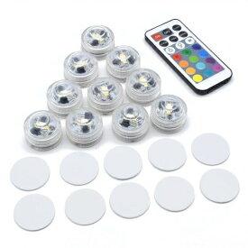 タイムリー TIMELY 小型ボタン型ライト10個+リモコンセット TM-LEDBASEMM-10P